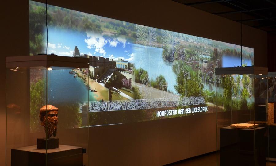 Entreezaal van de tentoonstelling (foto auteur)